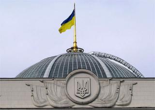 Депутаты ввели уголовною ответственность для юридических лиц