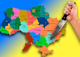 Херсонщина  исчезнет с карты Украины?