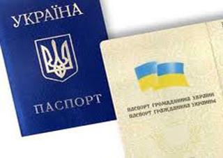 """""""Свобода"""" предлагает указывать национальность в паспорте"""