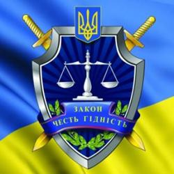 В Бериславском районе новый прокурор