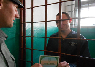 Освіта потрібна навіть ув'язненим в тюрмі