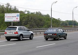 С херсонских дорог могут исчезнуть билборды