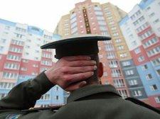 Херсонським офіцерам обіцяють 2500 гривень компенсації за оренду житла