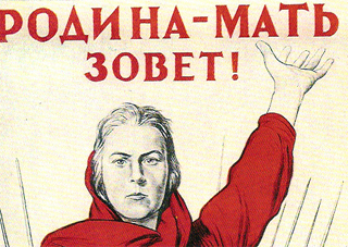 «Батькивщина» зовет…депутатов Херсонского горсовета из отпусков!