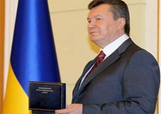 Президент Украины наградил херсонцев ко Дню Конституции
