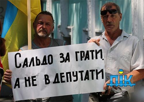 Херсонский Майдан – против «пиара» нардепа Сальдо
