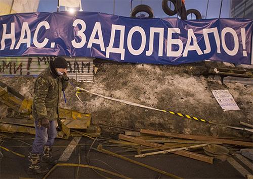 Так зачем тогда стоял Майдан?