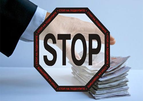 Роздуми херсонця: Чи подолати нам корупцію