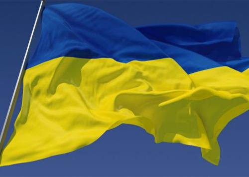 Наша сила – в единстве и разнообразии украинского народа под единым флагом