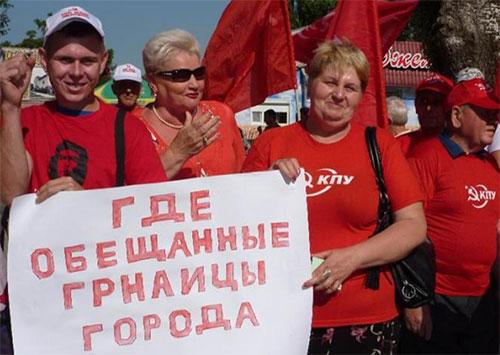 Херсонцам нужно брать пример с жителей Скадовска