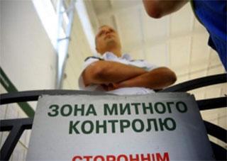 Несовершеннолетним херсонцам  запрещено ввозить в Украину алкоголь и табак