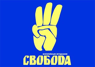 """Депутаты облсовета призывают президента навести порядок """"законными методами"""" и запретить """"Свободу"""""""