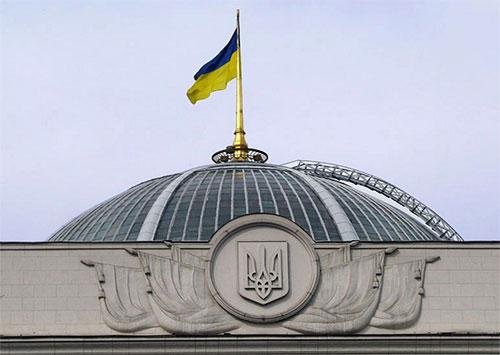 Верховная Рада отменила ряд законов, принятых 16 января