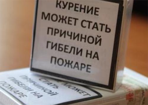 Житель Херсонщины умер из-за неосторожности при курении