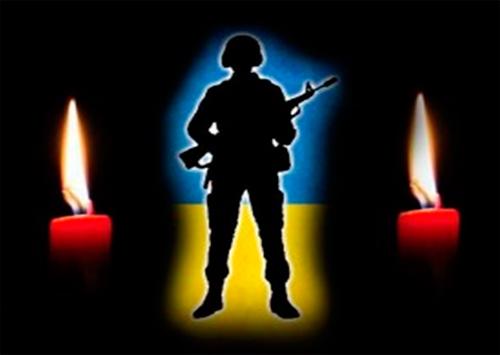 На Херсонщине страшной смертью погиб украинский солдат