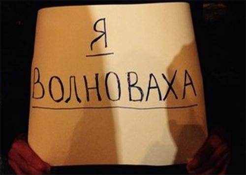 В Каховке состоится траурный флешмоб памяти по погибшим под Волновахой
