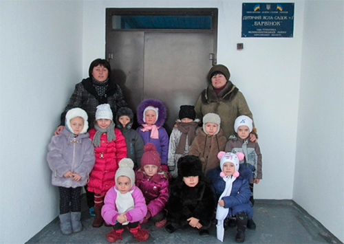 Микола Дмитрук купив двері для дитсадка