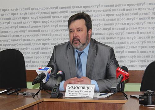 Олександр Ходосовцев: моє звільнення пов'язане з виборами ректора