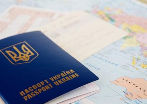 Где и как оформить биометрический паспорт на Херсонщине