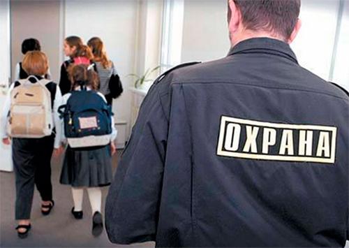 Охрана в херсонских школах: вахтер, кнопка или авось?