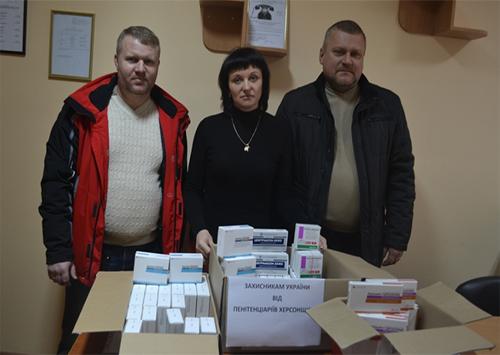 Волонтеры пенитенциариев Херсонщины передали медикаменты в зону АТО