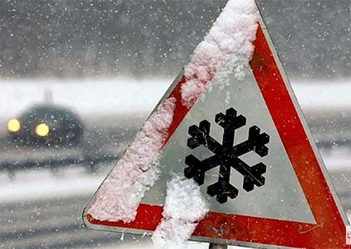 На Херсонщині готуються до ускладнення погодних умов