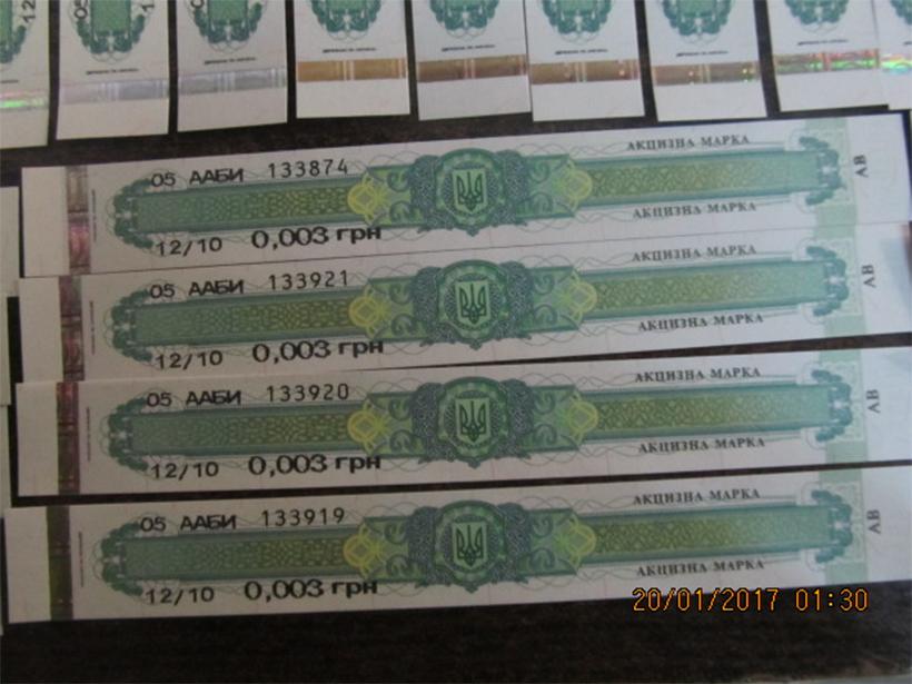 На адмінмежі прикордонники виявили  1600 акцизних марок