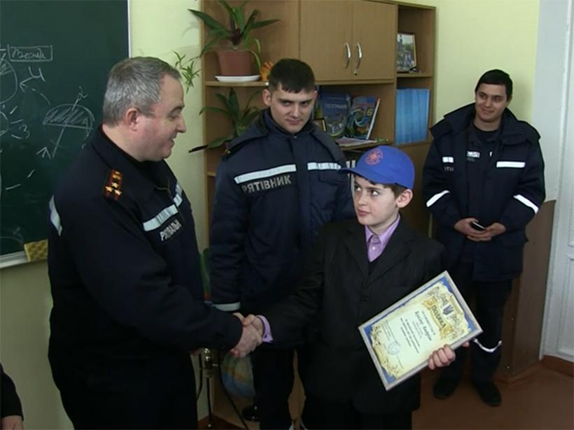 В Каховке награждён юный спасатель