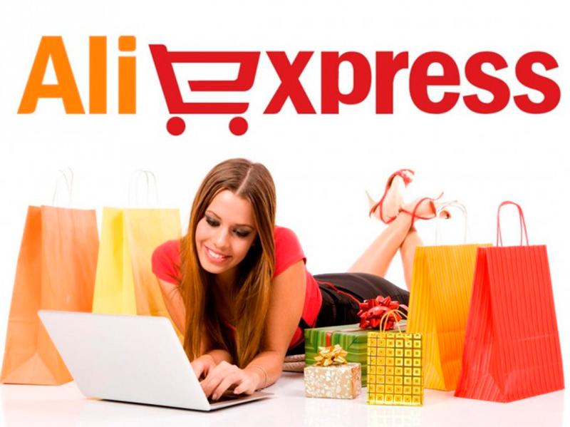 AliExpress отменил бесплатную доставку товаров в Украину