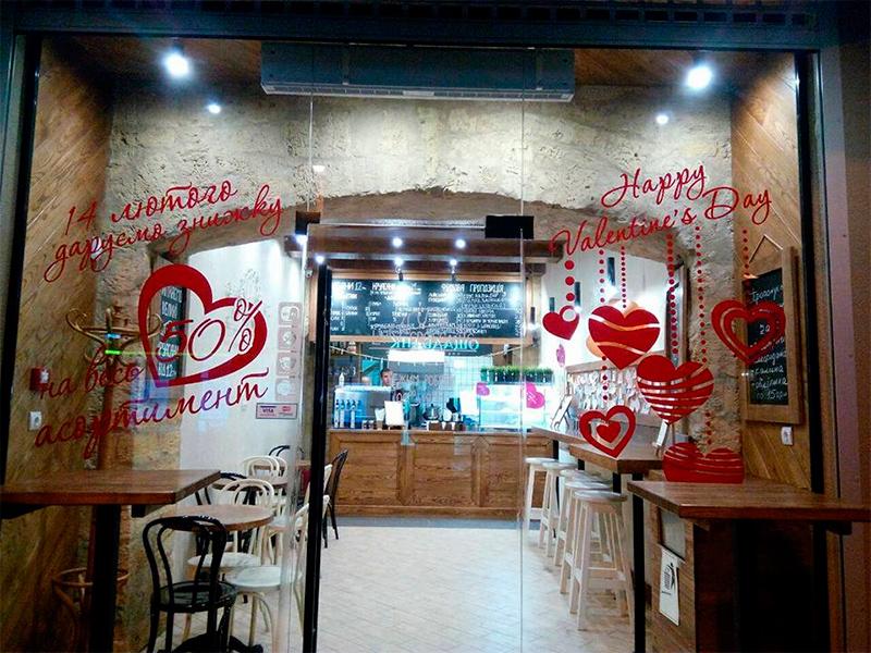 У Херсоні пропонують смачний подарунок до Дня закоханих