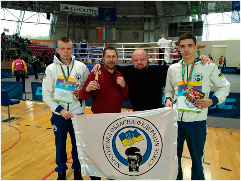 Херсонские боксёры достойно выступили в Беларуси
