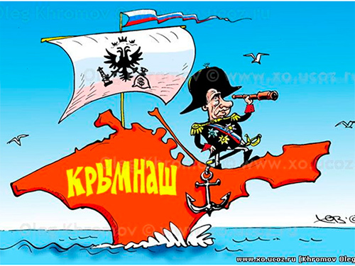 Три года без Крыма... Взгляд из Херсона