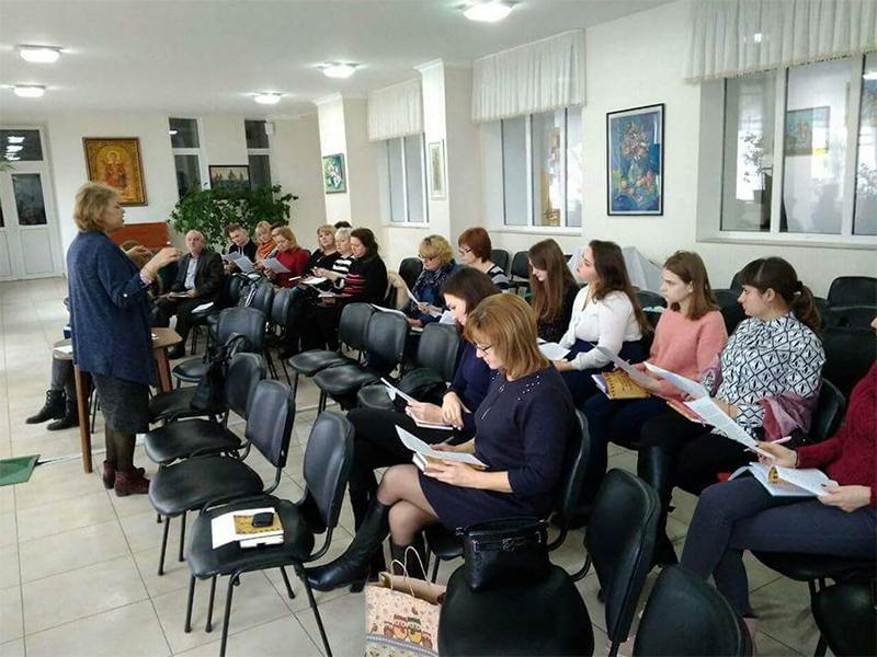 В Херсоне прошел семинар-практикум для воспитателей