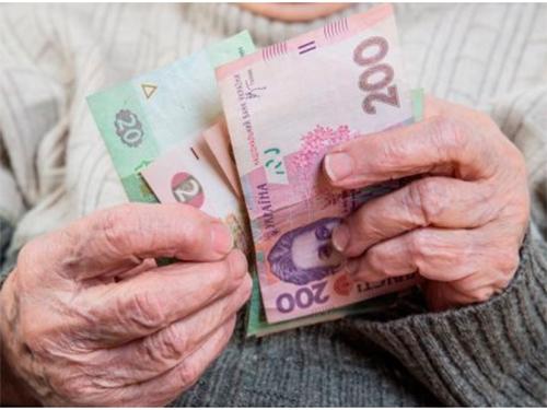 Сума пенсії хоч і зросла, але її купівельна спроможність впала