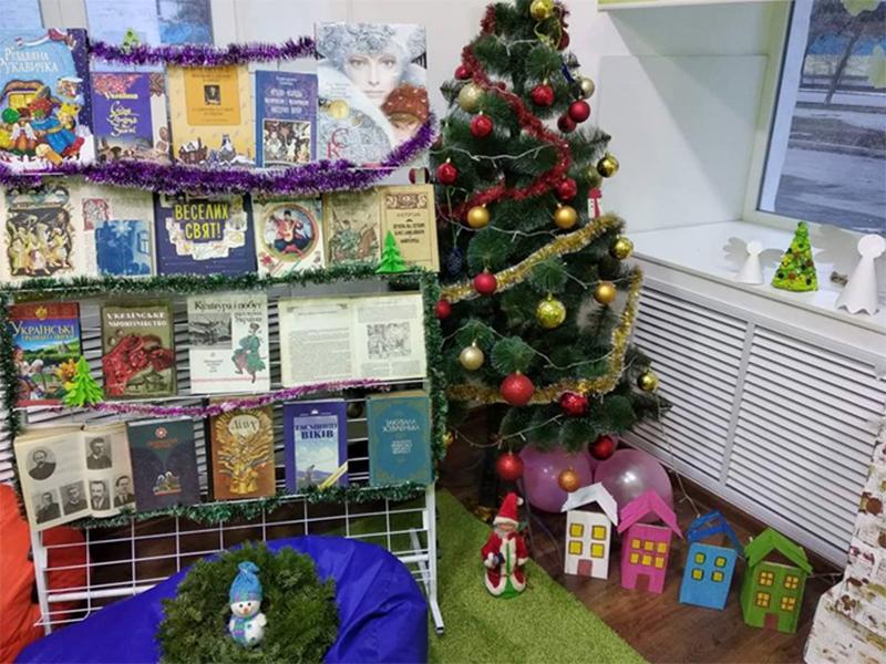 """""""Моє Різдво"""" у генічеській бібліотеці"""