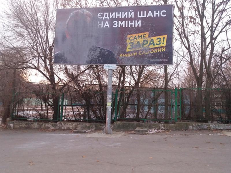 Андрей Дмитриев о политическом вандализме в Херсоне