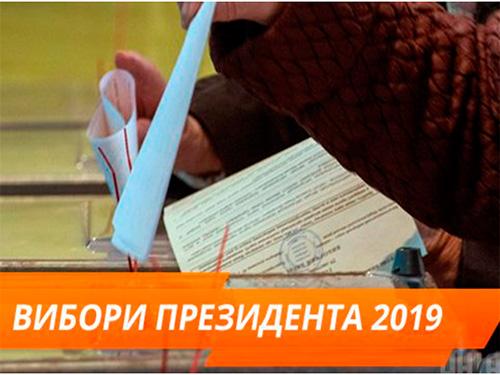 Херсонцям про вибори Президента