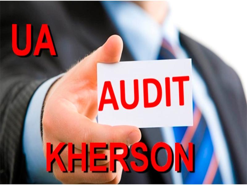 Антикорупційні повідомлення - херсонському державному аудитору