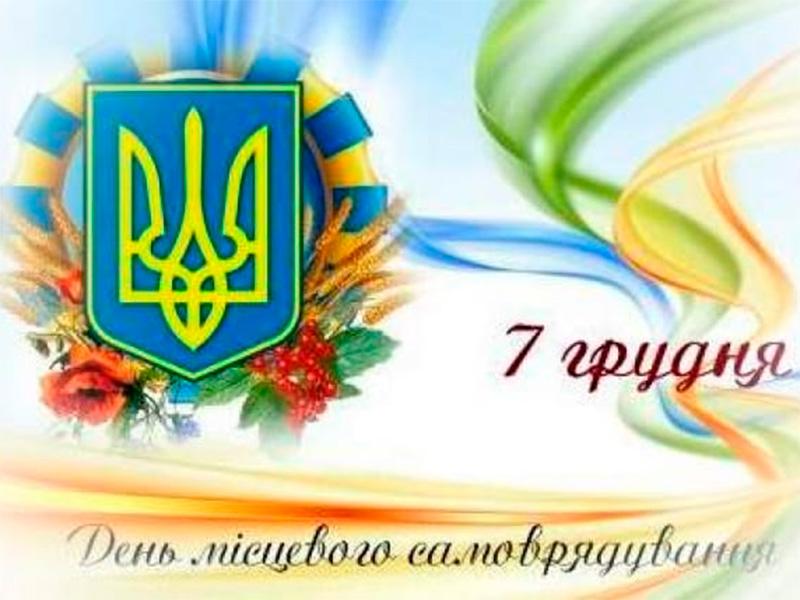 Олександр Співаковський: Будуть щасливими люди - будуть щасливі й громади