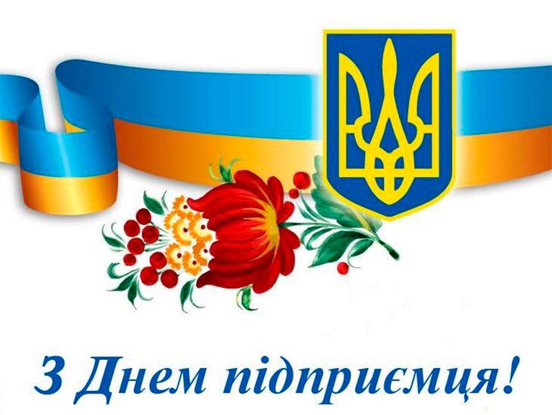 Олена Урсуленко подякувала підприємцям за наповнення бюджету Херсона