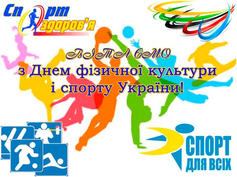 Олена Урсуленко: Спорт - це надзвичайний світ!