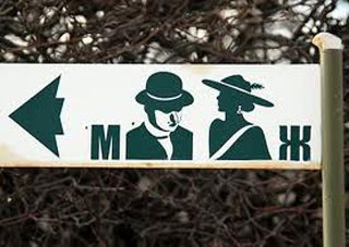 В Херсоне установят новые общественные туалеты