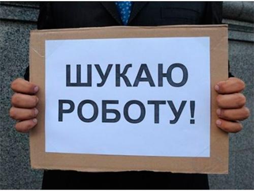 Станислав Лысюк: Уровень безработицы в Украине значительно превышает показатели докризисного 2013 года