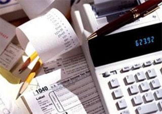 Проценты, начисленные на банковские вклады граждан не облагаются