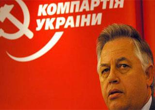 Петр Симоненко о  позиции Компартии Украины
