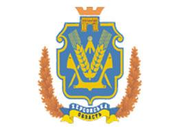 Президія Херсонської обласної ради звернулася до Президента України