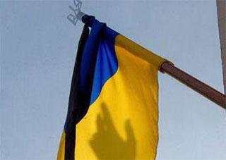 В Украине день траура по погибшим в столкновениях