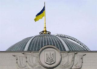 Нардеп от Херсонщины вошел в «антикризисную депутатскую группу»