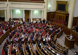 Верховна Рада Украины приняла историческое решение