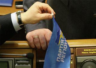 Не все херсонские «регионалы» бегут из фракции ПР